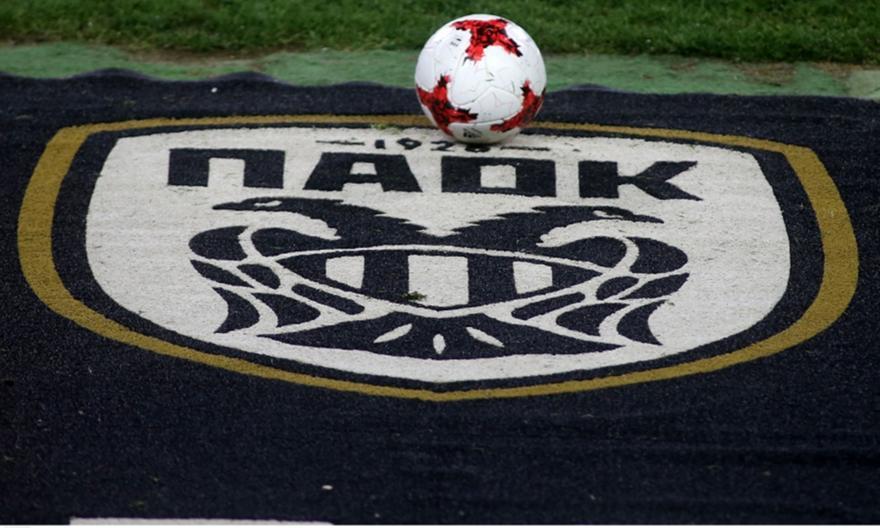 Europa League: Αυτοί είναι οι υποψήφιοι αντίπαλοι του ΠΑΟΚ στους ομίλ