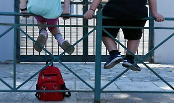 Κορωνοϊός: Πώς και πότε δίνεται άδεια ειδικού σκοπού σε γονέα με αναστολή λειτουργίας σχολείων