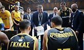 Πετρίδης: «Ξυπνάει ευχάριστες αναμνήσεις στην ΑΕΚ η Νίμπουργκ»