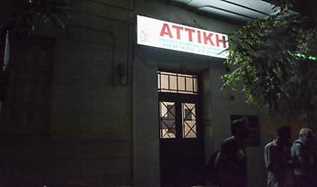 Κορωνοϊός: Περιοριστικά μέτρα στο γηροκομείο Αγίου Παντελεήμονα - Πάνω από 40 κρούσματα