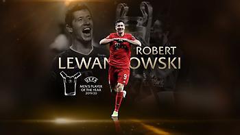 Παίκτης της χρονιάς ο Λεβαντόφσκι! (pic)