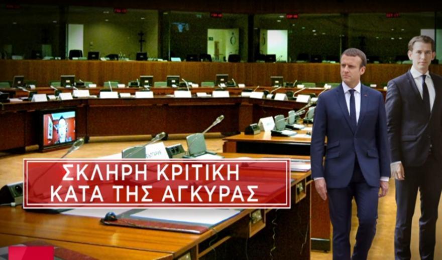 Ποιες χώρες στηρίζουν Ελλάδα και Κύπρο και ποιες την Τουρκία