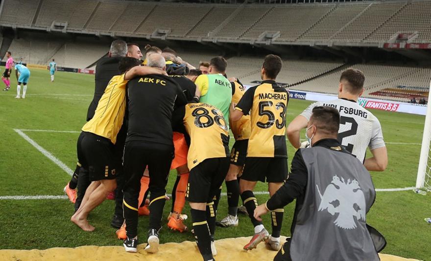 Europa League: Τρελοί πανηγυρισμοί για την πρόκριση της ΑΕΚ