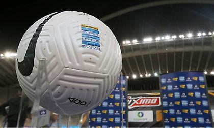 Το πρόγραμμα της 5ης αγωνιστικής της Super League 1