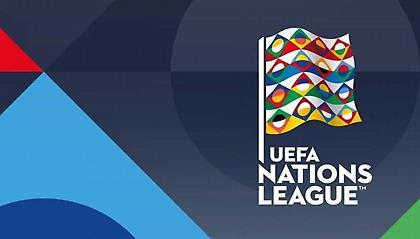 Nations League: Τα βλέμματα σε Κίεβο και Κολωνία