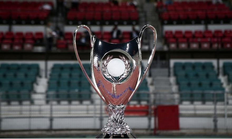 Κύπελλο Ελλάδας: Γίνεται η κλήρωση την Τρίτη 20 Οκτωβρίου