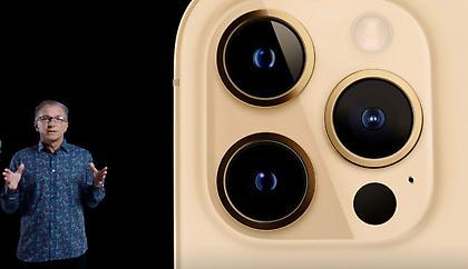 Η Apple παρουσίασε το νέο iPhone 12 (video)