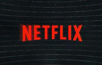 Τέλος ο δωρεάν δοκιμαστικός μήνας στο Netflix