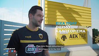 Σάκχοφ στον ΟΠΑΠ: Πρωτάθλημα και με την ΑΕΚ