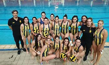 Πόλο γυναικών: Μεγάλη νίκη για ΑΕΚ στη Λάρισα