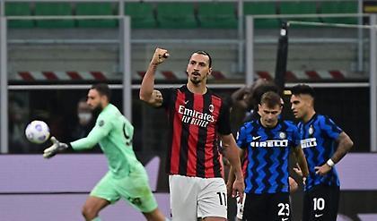 Serie A: Καμία ομάδα από τις 4 του Champions League δεν κέρδισε