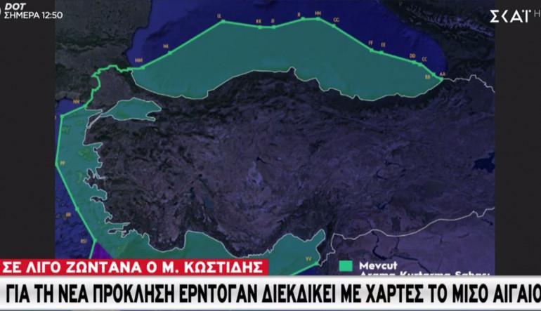 Νέα πρόκληση Ερντογάν: Διεκδικεί με χάρτες το μισό Αιγαίο