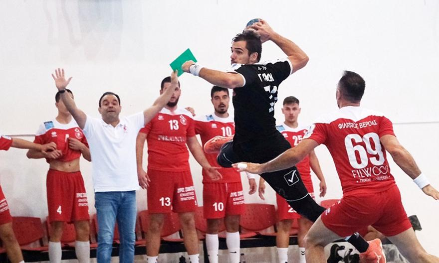 Χάντμπολ ανδρών: Φίλιππος Βέροιας-ΠΑΟΚ 32-29