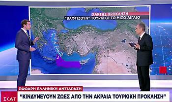 Αθήνα: Τι βλέπει πίσω από χάρτη-πρόκληση Τουρκίας και νόμο που τον συνοδεύει - Πώς αντιδρά