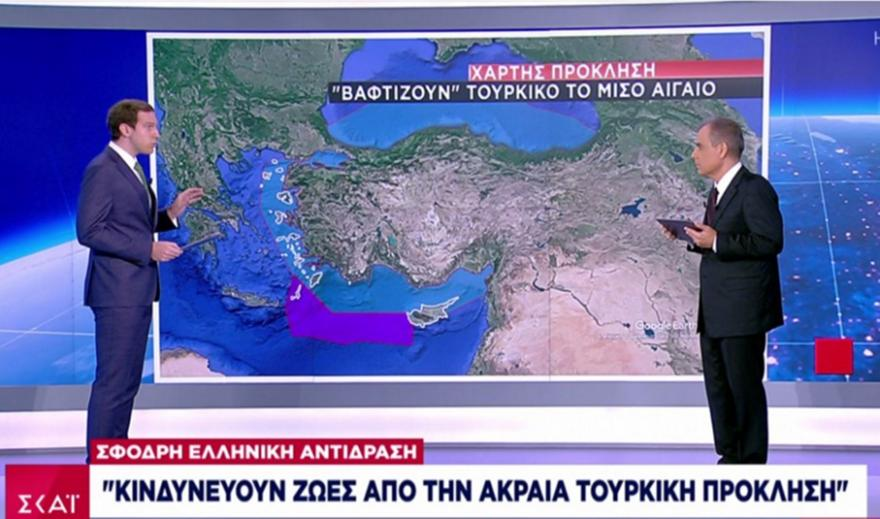 Αθήνα: Τι βλέπει πίσω από χάρτη-πρόκληση Τουρκίας και νόμο
