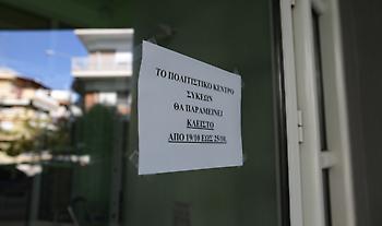 Ανησυχία στη Θεσσαλονίκη για πιθανό lockdown: «Τεράστιες συνέπειες στην τοπική οικονομία»