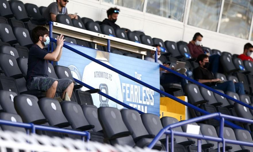 Super League: Με κόσμο στο Περιστέρι και Τρίπολη