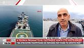 Ντονμέζ: Θα στείλουμε γεωτρύπανο κοντά στο Καστελόριζο για γεωτρήσεις