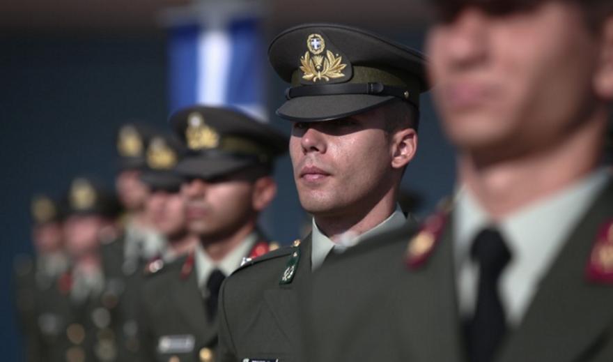 Στρατεύσιμοι 2020 ΣΤ΄ΕΣΣΟ: Έτσι θα παραλάβουν τα σημειώματα κατάταξης