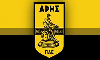 ΠΑΕ Άρης: «Θίγει τις αξίες της ελληνικής κοινωνίας, καθήκον όλων η εξάλειψη τέτοιων φαινομένων»
