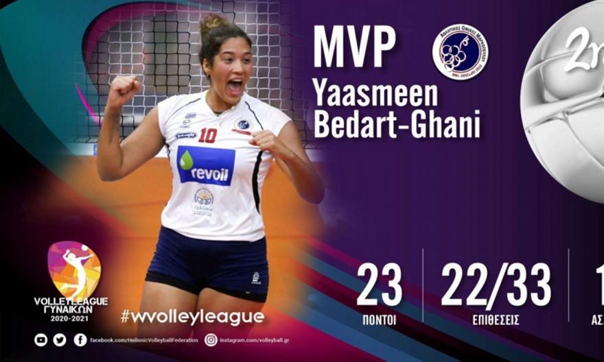 MVP της δεύτερης αγωνιστικής της Volley League η Μπεντάρτ