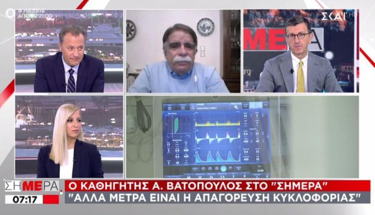 Βατόπουλος: Θα αυξηθούν διασωληνώσεις, νεκροί