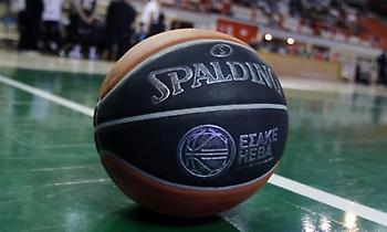 Ανακοινώθηκε το πρόγραμμα των δύο πρώτων αγωνιστικών της Basket League