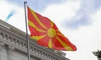Κορωνοϊός-Βόρεια Μακεδονία: Εκρηκτική άνοδος με 641 νέα κρούσματα και 12 θανάτους