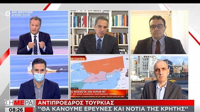 Προκαλεί ο αντιπρόεδρος της Τουρκίας: Θα κάνουμε έρευνες και νότια της Κρήτης