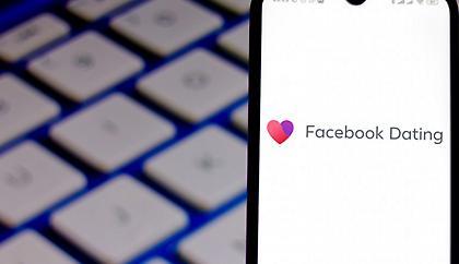Διαθέσιμη και στην Ελλάδα η υπηρεσία dating του Facebook