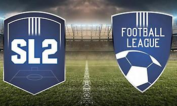 Για 7 Νοεμβρίου μετατέθηκε η πρεμιέρα της Super League 2