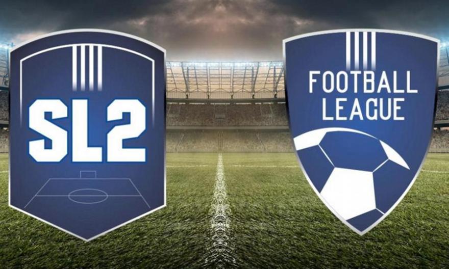 Super League 2: Στις 7 Νοεμβρίου η πρεμιέρα