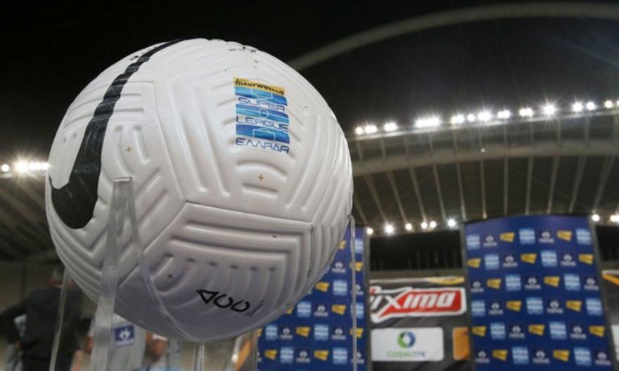 Συζητά μέτρα ενίσχυσης των ΠΑΕ η Super League