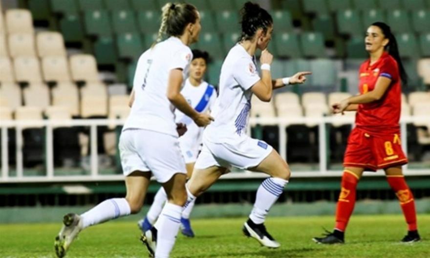 Ποδόσφαιρο γυναικών: Ελλάδα-Μαυροβούνιο 1-0