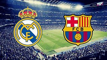 Το απόλυτο ποδοσφαιρικό ντέρμπι αύριο στη Βαρκελώνη