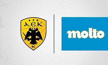 Συνεργασία της ΑΕΚ με Chipita και Molto