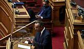 Βουλή: Ξεκίνησε η «μάχη» για την πρόταση δυσπιστίας κατά Σταϊκούρα