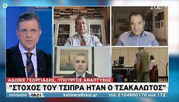 Γεωργιάδης σε ΣΚΑΪ: Στόχος της πρότασης δυσπιστίας του Τσίπρα ήταν ο Τσακαλώτος- Γιατί τον φοβάται
