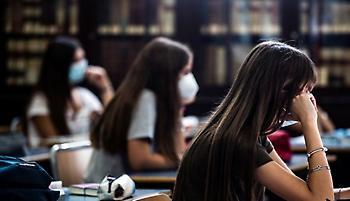 Έρευνα: Οι νέοι δεν είναι ανεύθυνοι απέναντι στον κορωνοϊό- Το 83% τηρεί τα μέτρα προστασίας