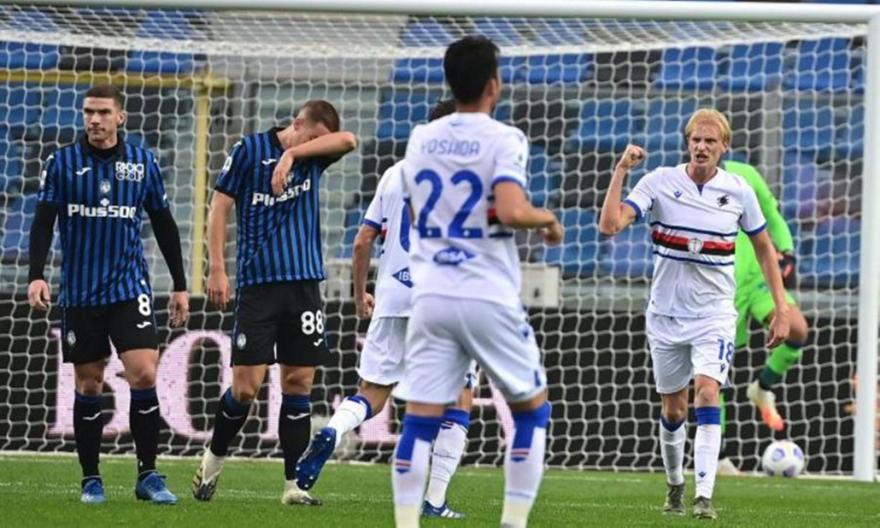 Serie A: Αταλάντα-Σαμπντόρια 1-3