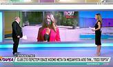 Κλαμπ στο Μπουρνάζι έβαζε κόσμο από την πίσω πόρτα μετά τα μεσάνυχτα