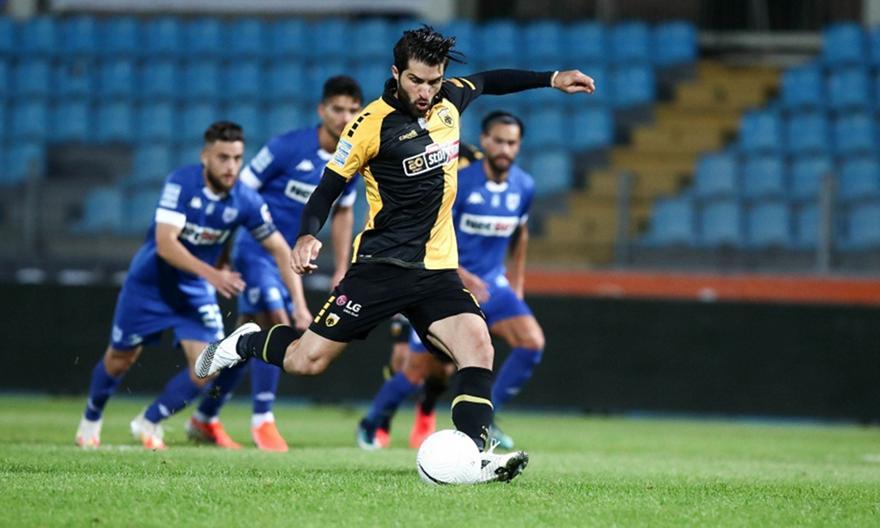 ΠΑΣ Γιάννινα-ΑΕΚ: 0-1 με πέναλτι