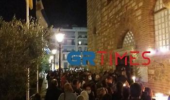 Θεσσαλονίκη: Μεγάλος συνωστισμός έξω από τον Άγιο Δημήτριο