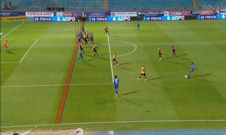 Πώς ένα ωραιότατο 2-0 υπέρ του ΠΑΣ, μετατρέπεται σε 0-1 για την ΑΕΚ