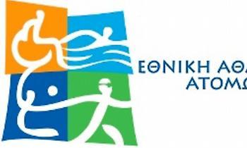 Δυσαρέσκεια της ΕΑΟΜ-ΑμεΑ για τον αποκλεισμό της από την ανέγερση του νέου Παραολυμπιακού Κέντρου
