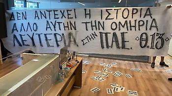 Διαμαρτυρία από Θύρα 13 στα γραφεία της ΠΑΕ Παναθηναϊκός