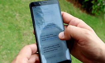 Έκλεψαν 18.530 ευρώ από πολίτη στην Πιερία με μήνυμα στο κινητό - Προσοχή σε sms - emails