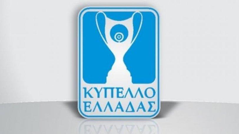 Κύπελλο Ελλάδος: Πέντε αναβολές και μία ματαίωση