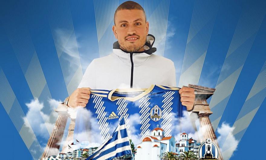 Κ. Παπαδόπουλος: Υπέγραψε στη Λοκομοτίβα Ζάγκρεμπ