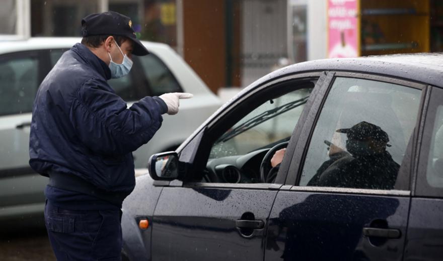 Βεβαίωση άδειας κυκλοφορίας τις ώρες απαγόρευσης
